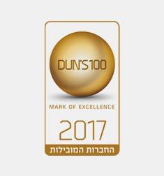 דירוג החברה בגלובסDun's 100