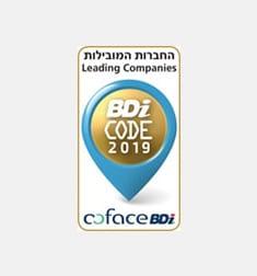 BDI - Barnea Jaffa Lande. - Israeli law firm